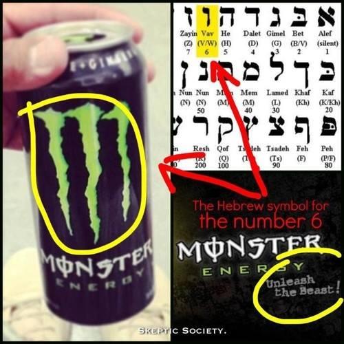 666monster