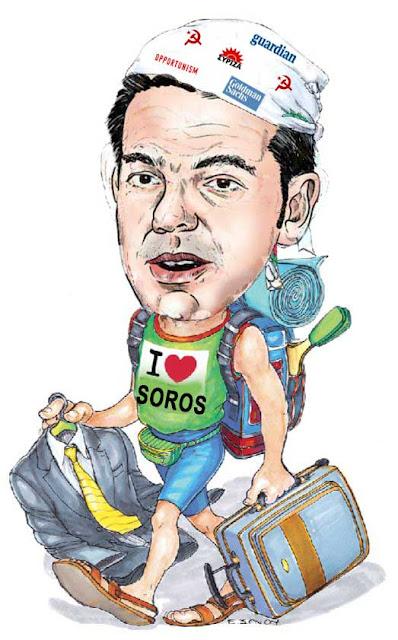 tsipras o agapimenos toy soros