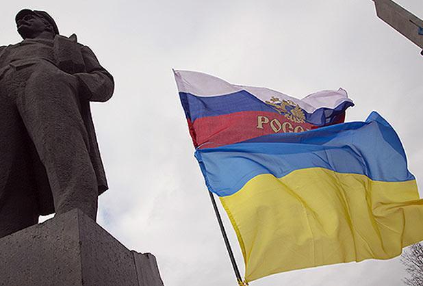 rusia-ucrania-banderas
