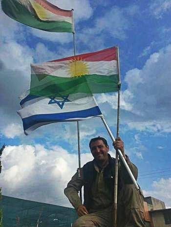 kurdo-israel